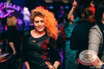 Международный женский день: вечеринка безфартуков, день второй, 8 марта 2015 - Ресторан «Максимилианс» Челябинск - 29