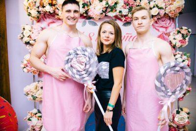 Международный женский день, 7 марта 2019 - Ресторан «Максимилианс» Челябинск - 0001