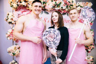Международный женский день, 7 марта 2019 - Ресторан «Максимилианс» Челябинск - 0002