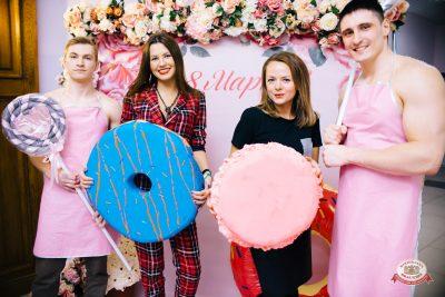 Международный женский день, 7 марта 2019 - Ресторан «Максимилианс» Челябинск - 0004