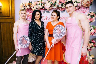 Международный женский день, 7 марта 2019 - Ресторан «Максимилианс» Челябинск - 0005
