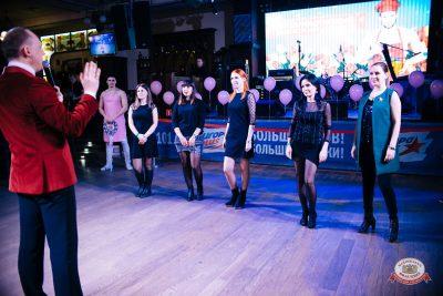 Международный женский день, 7 марта 2019 - Ресторан «Максимилианс» Челябинск - 0006