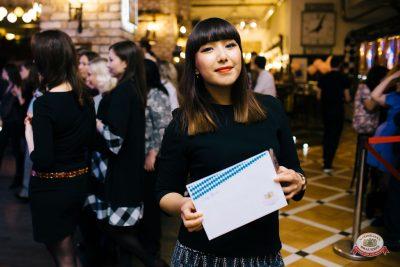 Международный женский день, 7 марта 2019 - Ресторан «Максимилианс» Челябинск - 0008