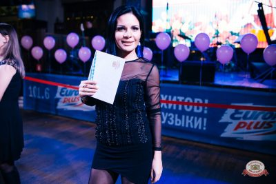 Международный женский день, 7 марта 2019 - Ресторан «Максимилианс» Челябинск - 0009