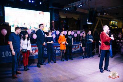 Международный женский день, 7 марта 2019 - Ресторан «Максимилианс» Челябинск - 0010
