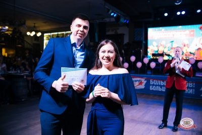 Международный женский день, 7 марта 2019 - Ресторан «Максимилианс» Челябинск - 0015