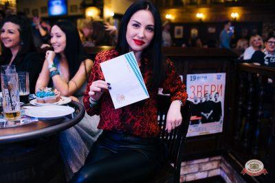 Международный женский день, 7 марта 2019 - Ресторан «Максимилианс» Челябинск - 0020