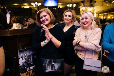 Международный женский день, 7 марта 2019 - Ресторан «Максимилианс» Челябинск - 0022