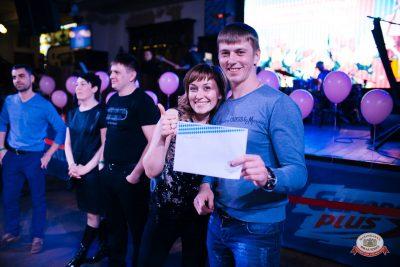 Международный женский день, 7 марта 2019 - Ресторан «Максимилианс» Челябинск - 0023