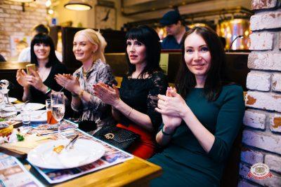 Международный женский день, 7 марта 2019 - Ресторан «Максимилианс» Челябинск - 0025