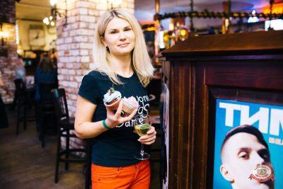 Международный женский день, 7 марта 2019 - Ресторан «Максимилианс» Челябинск - 0027