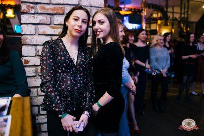 Международный женский день, 7 марта 2019 - Ресторан «Максимилианс» Челябинск - 0030