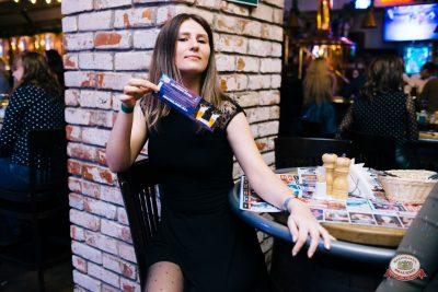 Международный женский день, 7 марта 2019 - Ресторан «Максимилианс» Челябинск - 0031