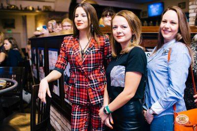 Международный женский день, 7 марта 2019 - Ресторан «Максимилианс» Челябинск - 0032