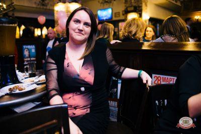 Международный женский день, 7 марта 2019 - Ресторан «Максимилианс» Челябинск - 0036