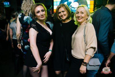 Международный женский день, 7 марта 2019 - Ресторан «Максимилианс» Челябинск - 0038
