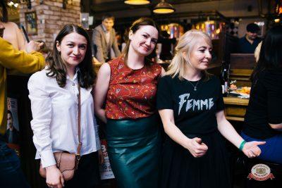 Международный женский день, 7 марта 2019 - Ресторан «Максимилианс» Челябинск - 0048