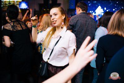 Международный женский день, 7 марта 2019 - Ресторан «Максимилианс» Челябинск - 0050