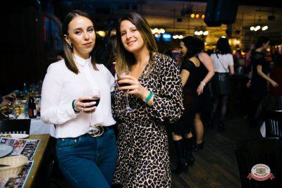 Международный женский день, 7 марта 2019 - Ресторан «Максимилианс» Челябинск - 0051