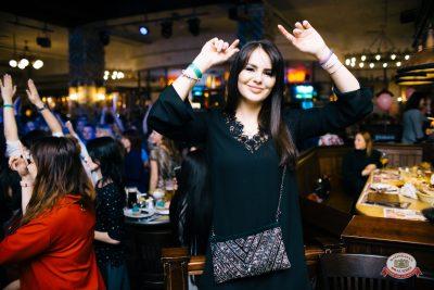 Международный женский день, 7 марта 2019 - Ресторан «Максимилианс» Челябинск - 0052