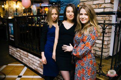 Международный женский день, 7 марта 2019 - Ресторан «Максимилианс» Челябинск - 0053