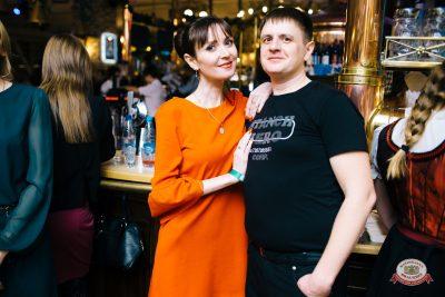 Международный женский день, 7 марта 2019 - Ресторан «Максимилианс» Челябинск - 0054
