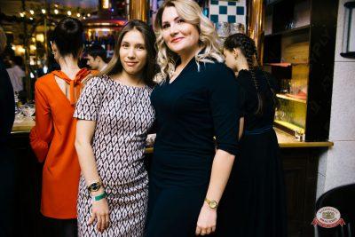 Международный женский день, 7 марта 2019 - Ресторан «Максимилианс» Челябинск - 0056