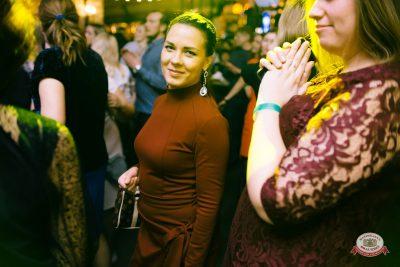 Международный женский день, 7 марта 2019 - Ресторан «Максимилианс» Челябинск - 0057