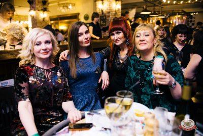 Международный женский день, 7 марта 2019 - Ресторан «Максимилианс» Челябинск - 0058