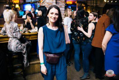 Международный женский день, 7 марта 2019 - Ресторан «Максимилианс» Челябинск - 0059