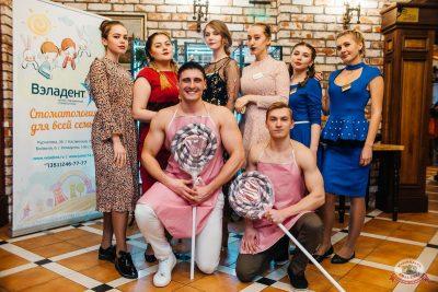 Международный женский день, 8 марта 2019 - Ресторан «Максимилианс» Челябинск - 1