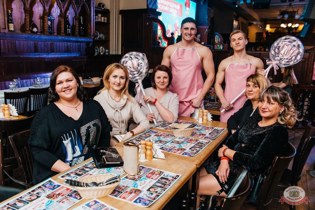 Международный женский день, 8 марта 2019 - Ресторан «Максимилианс» Челябинск - 15