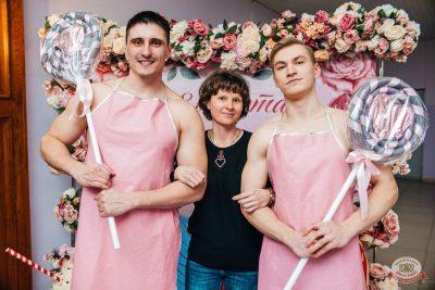 Международный женский день, 8 марта 2019 - Ресторан «Максимилианс» Челябинск - 16
