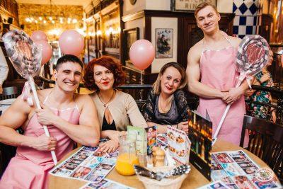 Международный женский день, 8 марта 2019 - Ресторан «Максимилианс» Челябинск - 17