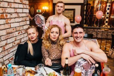 Международный женский день, 8 марта 2019 - Ресторан «Максимилианс» Челябинск - 18