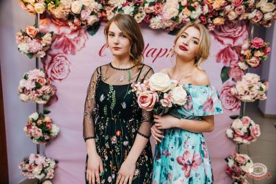 Международный женский день, 8 марта 2019 - Ресторан «Максимилианс» Челябинск - 2