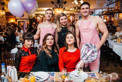 Международный женский день, 8 марта 2019 - Ресторан «Максимилианс» Челябинск - 23