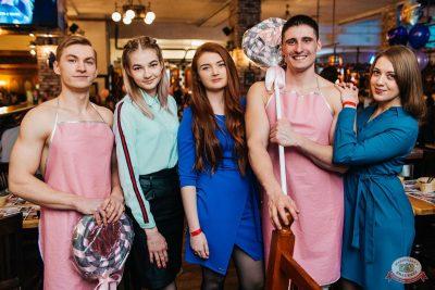 Международный женский день, 8 марта 2019 - Ресторан «Максимилианс» Челябинск - 24