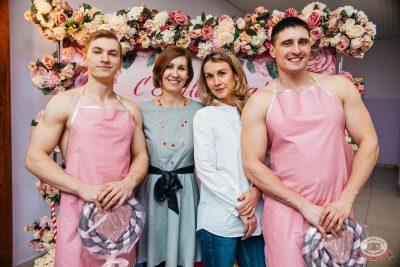 Международный женский день, 8 марта 2019 - Ресторан «Максимилианс» Челябинск - 25