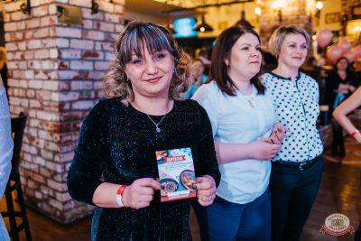 Международный женский день, 8 марта 2019 - Ресторан «Максимилианс» Челябинск - 29