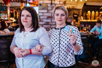 Международный женский день, 8 марта 2019 - Ресторан «Максимилианс» Челябинск - 30