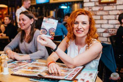 Международный женский день, 8 марта 2019 - Ресторан «Максимилианс» Челябинск - 32