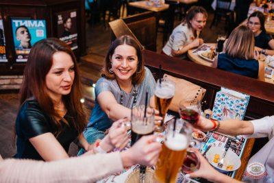 Международный женский день, 8 марта 2019 - Ресторан «Максимилианс» Челябинск - 33