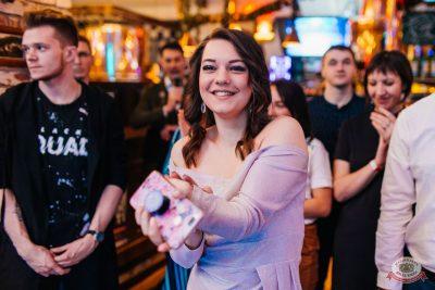 Международный женский день, 8 марта 2019 - Ресторан «Максимилианс» Челябинск - 34