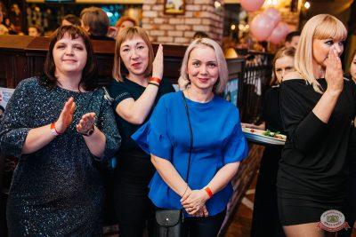 Международный женский день, 8 марта 2019 - Ресторан «Максимилианс» Челябинск - 35