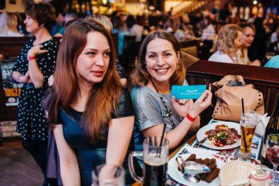 Международный женский день, 8 марта 2019 - Ресторан «Максимилианс» Челябинск - 36