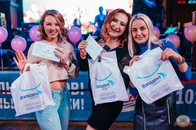 Международный женский день, 8 марта 2019 - Ресторан «Максимилианс» Челябинск - 43