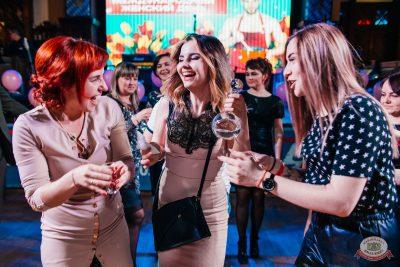 Международный женский день, 8 марта 2019 - Ресторан «Максимилианс» Челябинск - 45