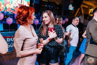 Международный женский день, 8 марта 2019 - Ресторан «Максимилианс» Челябинск - 47