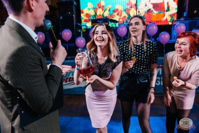 Международный женский день, 8 марта 2019 - Ресторан «Максимилианс» Челябинск - 48